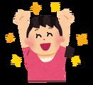 banzai_girl