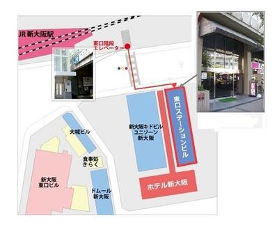 ホテル新大阪東口ステーションビル