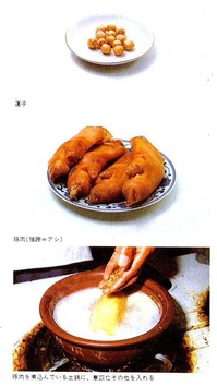 62-豚肉の薏苡仁煮-2