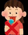 舌磨きダメ
