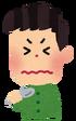 man4_nigai