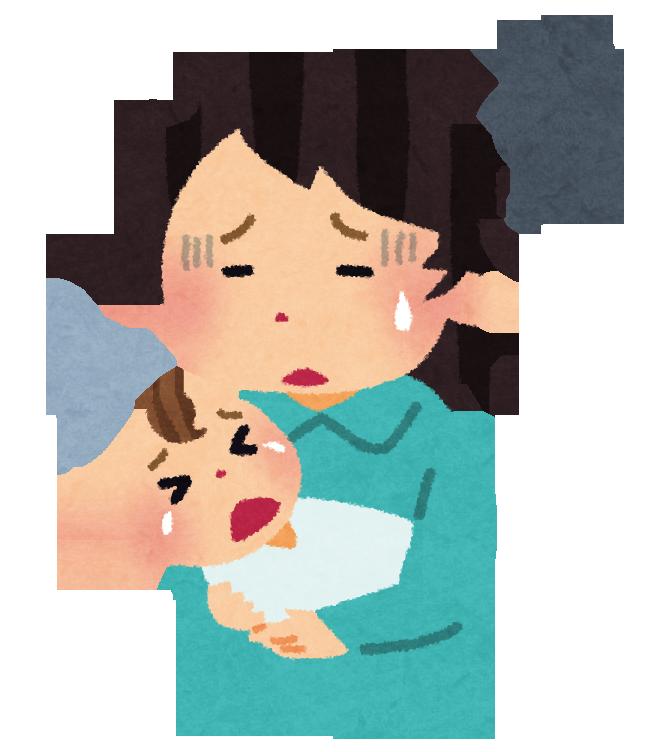 「産後 イラスト フリー」の画像検索結果