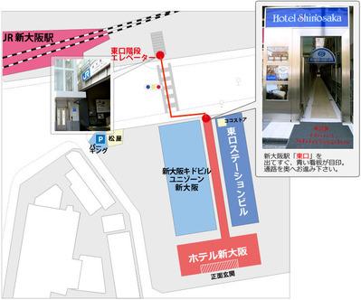 ホテル新大阪地図