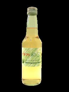 クラフト梅酒2