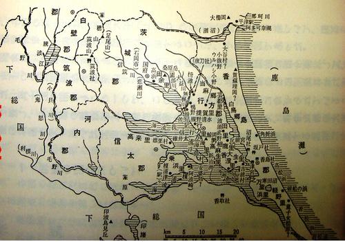 古代利根川河口