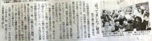 龍ヶ崎あ1508