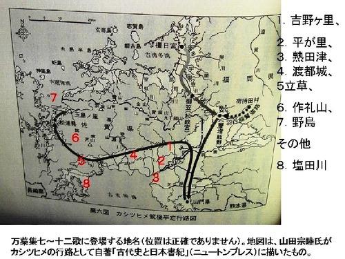 191118山田宗睦47e