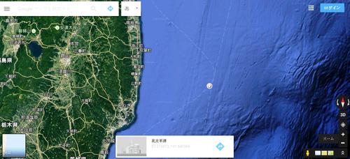 海底地形161122