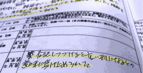 200926村木無題