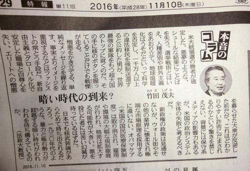 CIMG11竹田