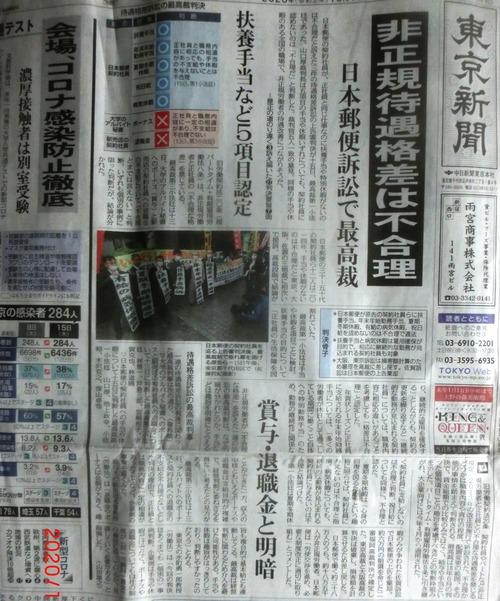 東京15日8552
