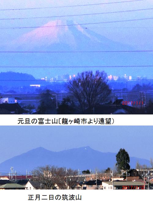 2017正月風景