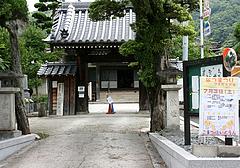 小松保育園
