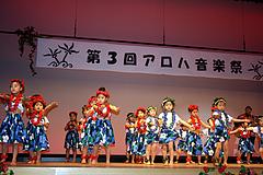 第3回アロハ音楽祭「フラチーム大島っ子」