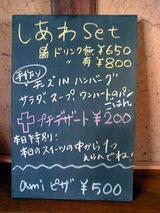 ami cafe 228.02
