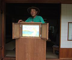 山口どこでも紙芝居@周防大島◆日本ハワイ移民資料館