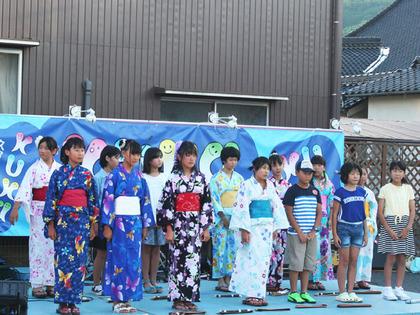 久賀小学校