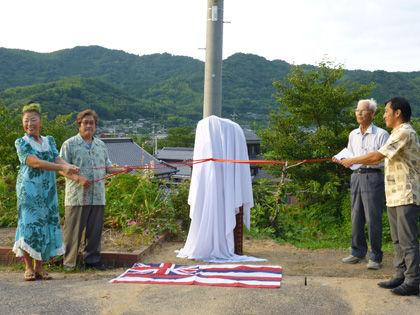 日本ハワイ移民史料館ティキ除幕式