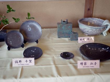 平成26年度陶芸教室作品展を