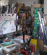 山根釣具店