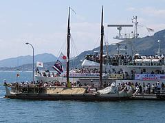 ホクレア号大島商船桟橋へ