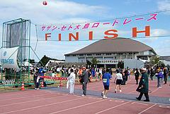 サザン・セト大島ロードレース大会
