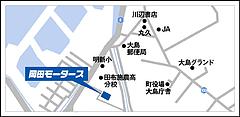 岡田モータース地図