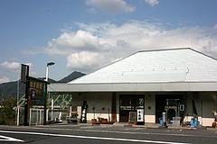宇兵衛大島店