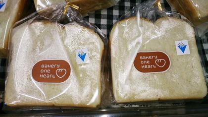 ちょび塩食パン