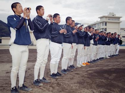 周防大島高校野球部