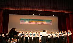 第2回周防大島高校吹奏楽部定期演奏会