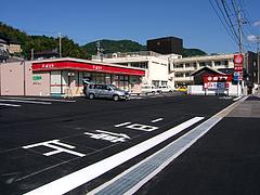 ポプラ周防大島店
