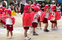 久賀保育園運動会