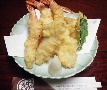 さかえ寿し「海老天ぷら」