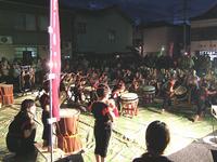 久賀保育園