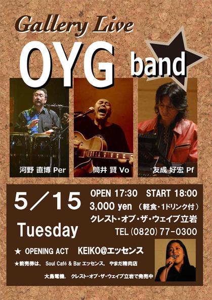 OYG band