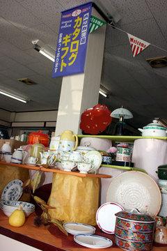 ギフトひろしま大島店