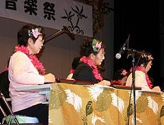第3回アロハ音楽祭「水仙教室」