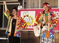 久賀土曜夜市2010