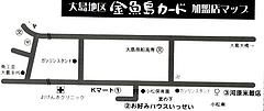 金魚島カード加盟店マップ