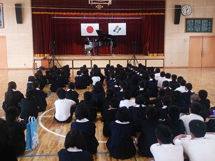 明新小学校