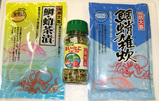周防大島特産「鯛&蛸」加工品