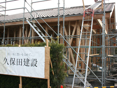 久保田建設