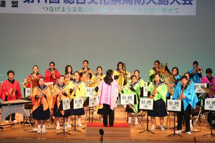 第11回総合文化祭