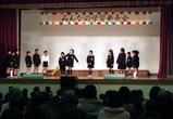 久賀小学校学習発表会