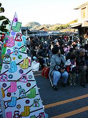 ちっちゃなイルミネーションフェスティバル2010