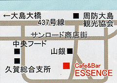 Cafe&Barエッセンスの地図