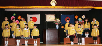 久賀保育園卒園式