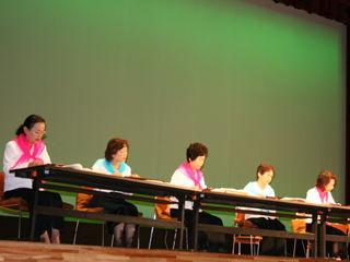 橘大正琴教室