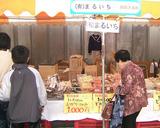 まるいちIN商船祭